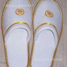 供应宾馆酒店客房一次性拖鞋航空拖鞋外贸拖鞋耐水洗绣花拖鞋