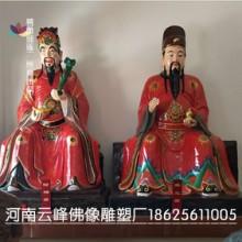河南五龙财神价格图片  云峰雕塑厂家优质五龙财神批发采购