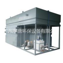 一体化(MBR)处理设备生产厂家直销批发