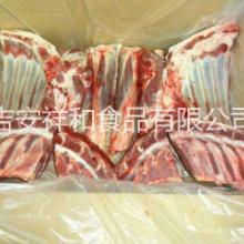 冷冻羊排批发厂家 冷冻羊脊骨厂家批发价