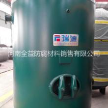 储气罐 与压缩机配套使用 喷砂储气罐 储气罐 喷砂储气罐