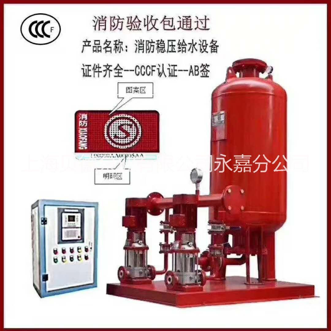 消防供水设备 稳压机组厂家 消防泵机组 浙江生产机组 消防泵配套机组 气压罐配用机组