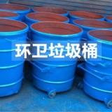 公共环卫设施 垃圾桶 垃圾车 环卫车 设备批发,深圳公共环卫设施价格