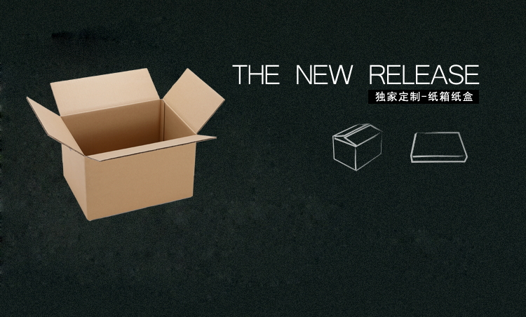 12号纸箱,(五层纸)通用包装,五层AAKK加强度纸箱