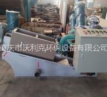供应重庆市政、医院污水处理,重庆医院污水处理设备批发
