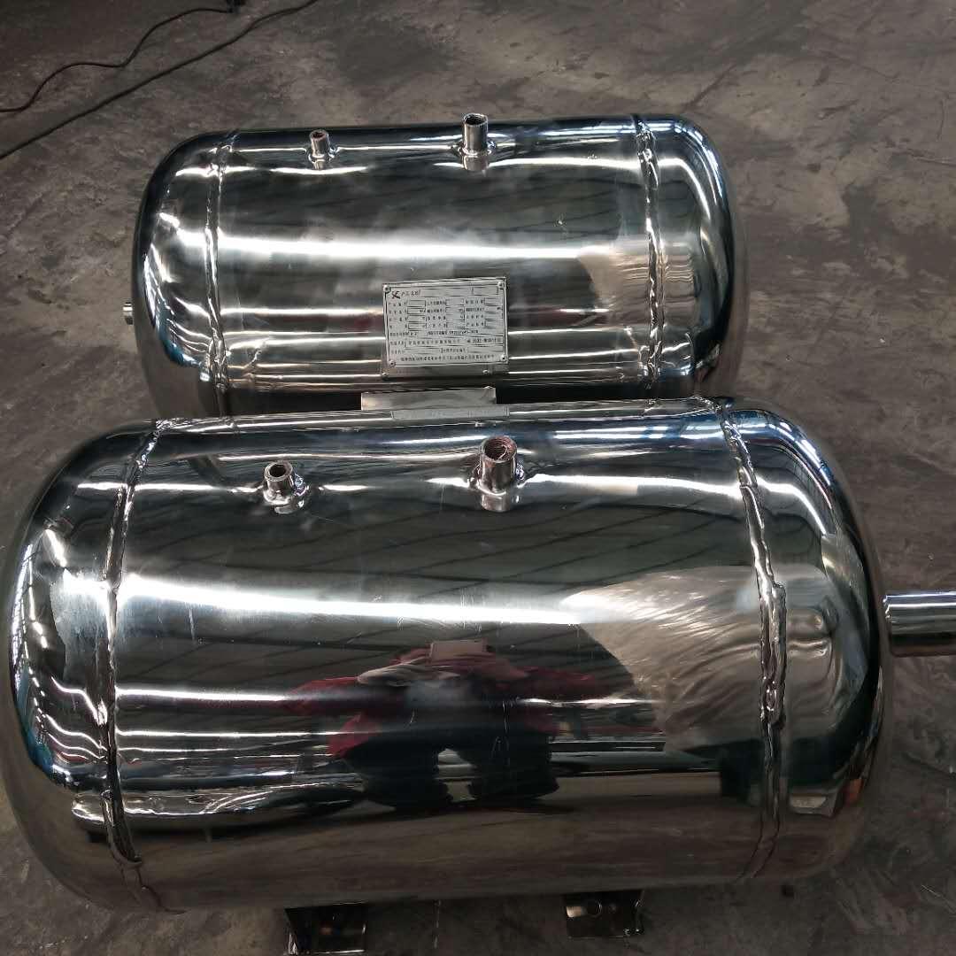不锈钢储气罐厂家定做2立方8公斤多规格空气罐 氧气罐 氮气罐