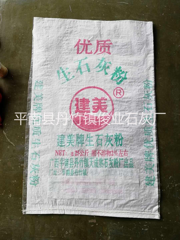 贵港生石灰品牌    贵港生石灰厂家   广西生石灰优惠价格   生石灰