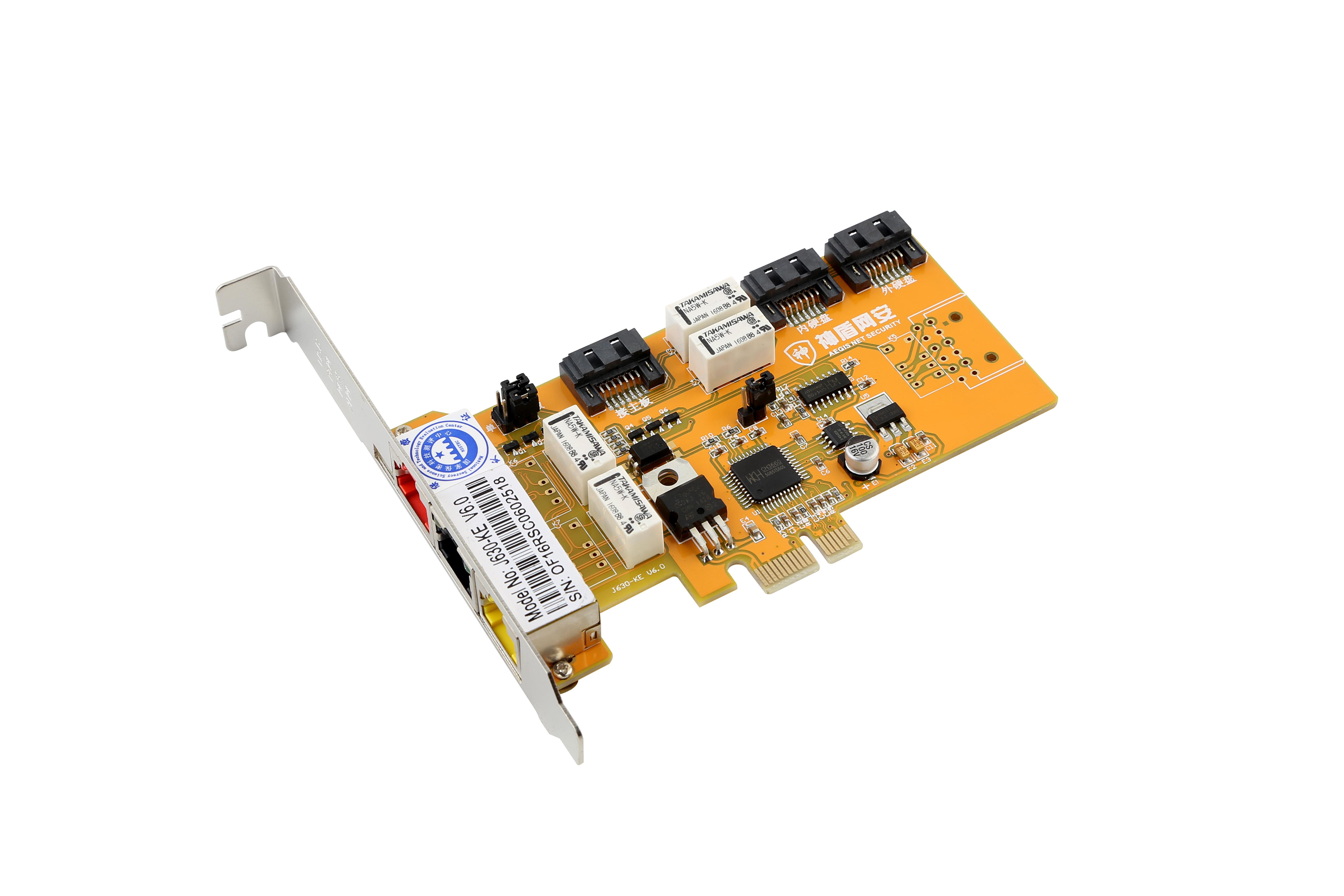 供应双布线的PCI-E隔离卡厂家直销 硬盘PCI-E插槽数据隔离卡
