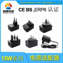 供应太阳能充电器 太阳能充电器9V1A批发