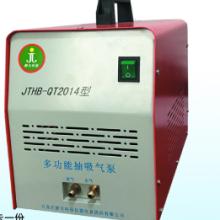 石家庄环保仪器厂家 多能抽吸气泵