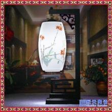 景德镇陶瓷灯具青花粉彩薄胎台灯 实木雕花陶瓷灯饰
