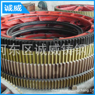 专业制造 筒体直径1.8米滚筒式烘干机 大齿轮专业大齿轮