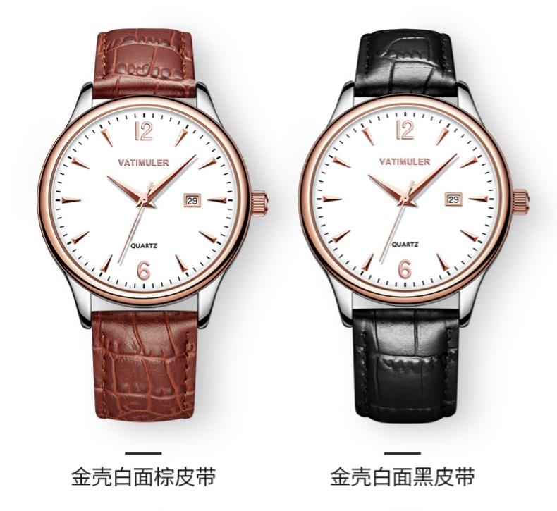 时尚多功能男士石英手表原装进口机芯经典系列 男士商务手表