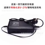 厂家直销4.8V-21V万能镍电池充电器适用于所有镍电电动工具电池充电