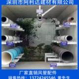 地下管廊布线线槽 桥架 热浸锌支架 东莞厂家管廊支架C型钢