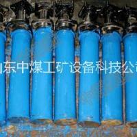 DWX悬浮支柱 液压悬浮支柱
