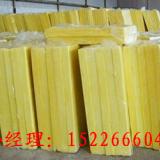 玻璃丝棉 玻璃棉板 高密度玻璃棉板厂家