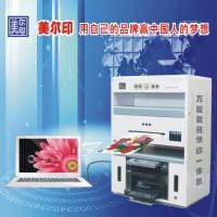 美尔印广告宣传单印刷机