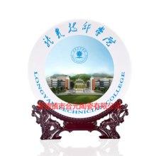 建校周年庆纪念品定制 校庆活动礼品定制陶瓷圆盘印照片