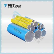 厂家直销 广东福斯特压缩空气超级快插管道 铝合金压缩空气管道图片