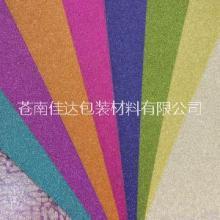 苍南PVC镭射膜 金聪膜价格 镭射介质膜供货商 采购厂家图片