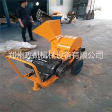 南宁市大产量旧木头粉碎设备 环保木材加工设备 家具下角料木材粉碎机批发