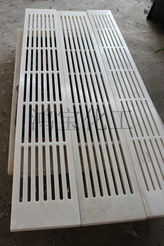 造纸设备专用聚乙稀吸水箱面板