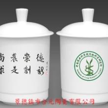 景德镇陶瓷办公茶杯