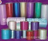 PET金丝膜价格 BOPP镭射膜批发 镭射预涂膜厂家直销