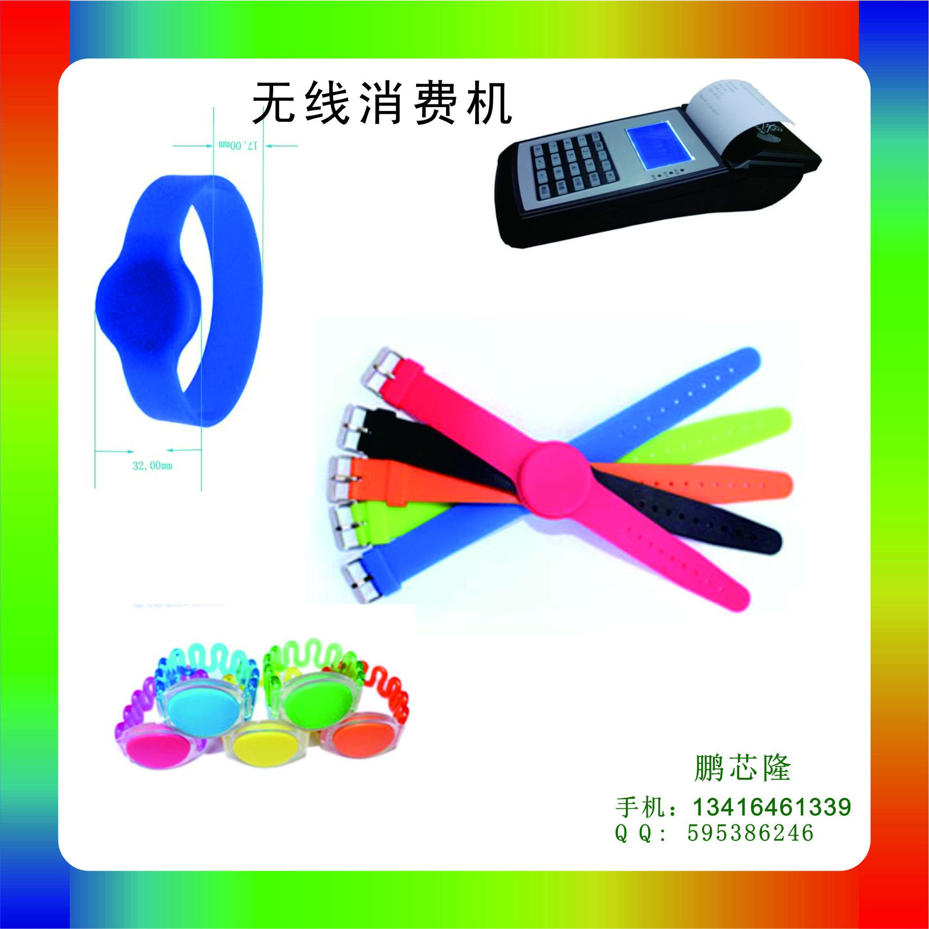 供应3D智能卡制作射频3D卡 mifare1芯片  泉州s70手腕带生产