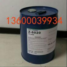 耐水煮助剂Z6020 适用丙烯酸环氧聚氨酯树脂油墨涂料胶粘剂批发