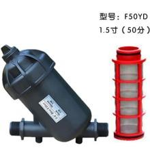 供应喷淋1.5寸(50)2寸(63)喷灌溉过滤器 120目叠式y型过滤系统