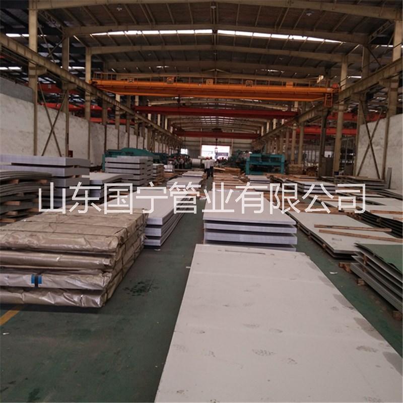 江苏冷轧不锈钢板-2205不锈钢板批发-热轧2205不休钢厚板 2205冷轧不锈钢板