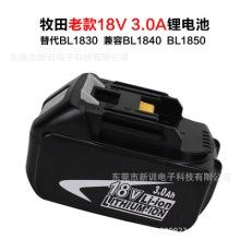 替代牧田老款18V锂电池替代BL1830 Makita 18V 3000mah图片