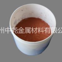 硬质合金真空钎焊专用紫铜焊膏