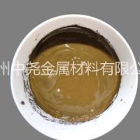 黄铜焊膏 铜焊膏 焊接不锈钢、铁