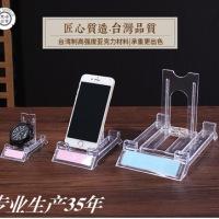 透明塑料亚克力手机架手表支架 情侣手机架 塑料挂盘架 质优量大