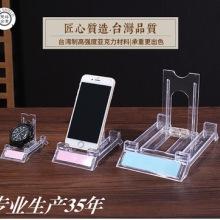 透明塑料亚克力手机架手表支架 情侣手机架 塑料挂盘架 质优量大批发