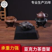 茶壶架图片
