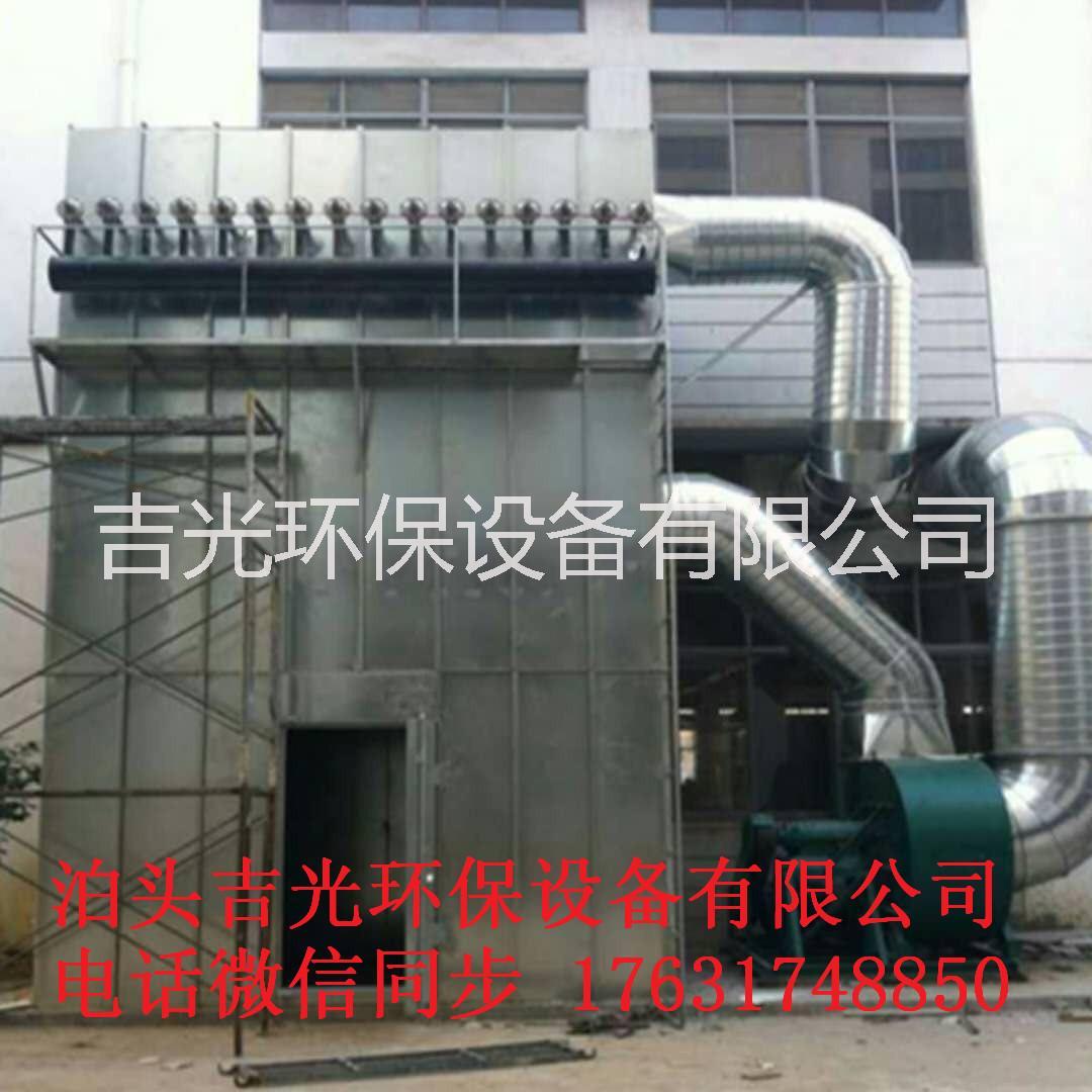 环保设备 除尘设备 废气处理设备