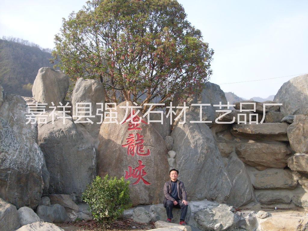 悬崖刻字、悬崖石雕、悬崖雕刻、悬崖雕刻工人、专业悬崖雕刻、悬崖雕刻壁画、悬崖雕刻图案