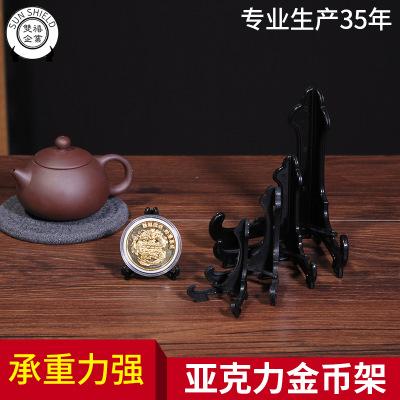 3寸纪念币支架徽章钱币支架 杯垫奖牌玉石吊坠玉器玉佩支架 厂家直销