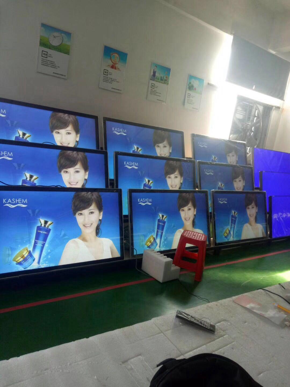 广西柳州、桂林、梧州3寸小学多媒体教学触摸机价格 32寸触摸一体机尺寸 65寸触摸一体机尺寸