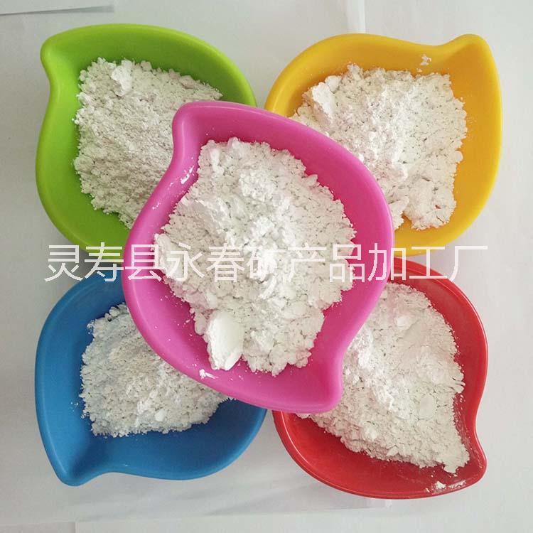 厂家直供远红外粉 纳米级远红外粉 远红外陶瓷粉涂料专用