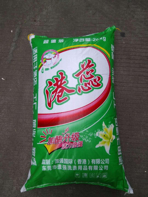 散装洗衣粉价格_生产厂家_供应商