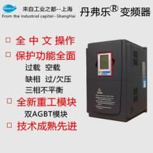 空调专用排水变频器型号