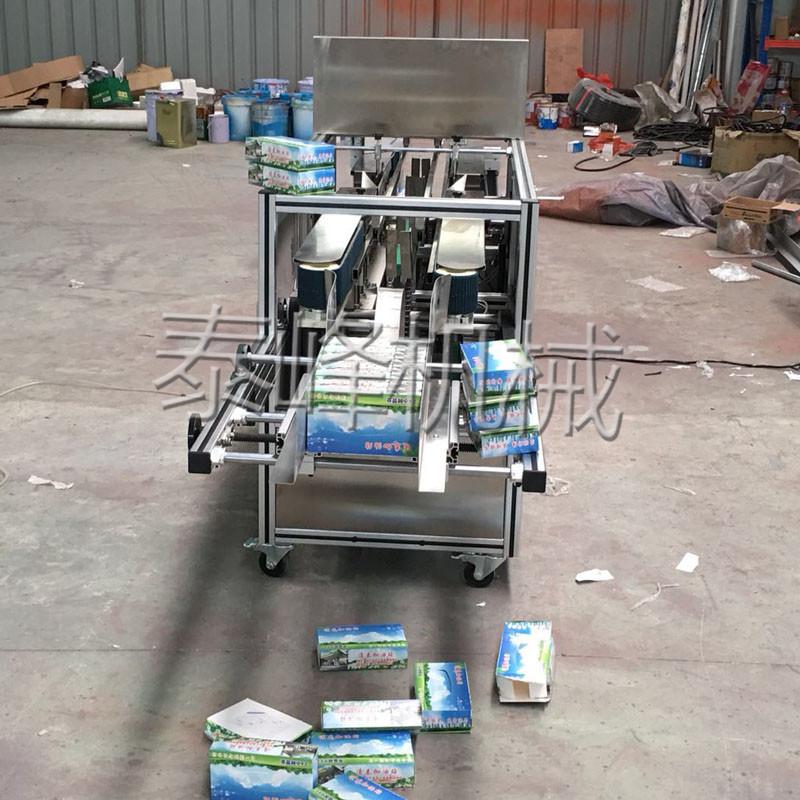 福建泰峰高速热熔胶抽纸封盒机半自动抽纸巾封盒机