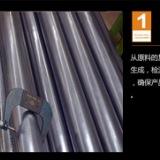 厚壁精密钢管厂家_聊城厚壁精密钢管厂家_山东厚壁精密钢管厂家