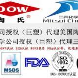 美国陶氏POE产品总代理商-美国陶氏塑料