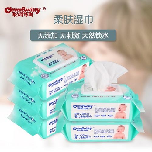 广州婴儿湿巾厂家哪家好